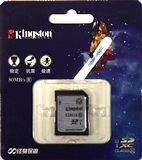 Kingston Ultimate 128G SD Card, Class 10